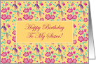 Sakura Floral Batik Happy Birthday Sister Card