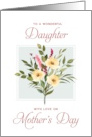 Happy Mother's Day Daughter White Rose Bouquet card