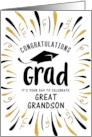 Graduation Congratulations Great Grandson with Festive Streamers card