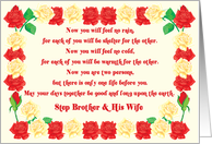 Step Brother And His Wife Wedding Blessing card
