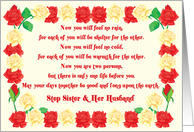 Step Sister And Her Husband Wedding Blessing card