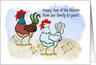 Year of the Rooster Family card