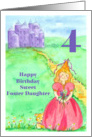 Happy 4th Birthday Foster Daughter Princess Castle Illustration card