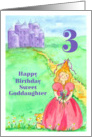 Happy 3rd Birthday Goddaughter Princess Castle Illustration card