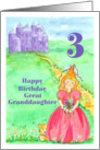 Happy 3rd Birthday Great Granddaughter Princess Castle Illustration card