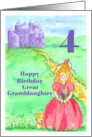 Happy 4th Birthday Great Granddaughter Princess Castle Illustration card