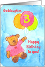 Happy 3rd Birthday Goddaughter Bear Balloons Watercolor card