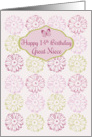 Happy 14th Birthday Great Niece Pink Daisy Flowers card