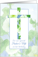 Pastor's Wife Happy Birthday Hollyhock Flower Cross Watercolor Art card