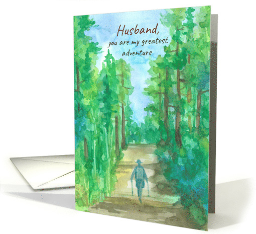 Happy Anniversary Husband My Greatest Adventure Hiking card (1623620)