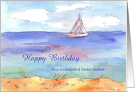 Happy Birthday Father Sail Boat card