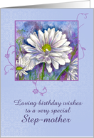 Happy Birthday Step-mother White Shasta Daisy Flower Watercolor card