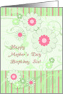 Happy Mother's Day Birthday Sis! Pink & Yellow, Swirls & Flowers card