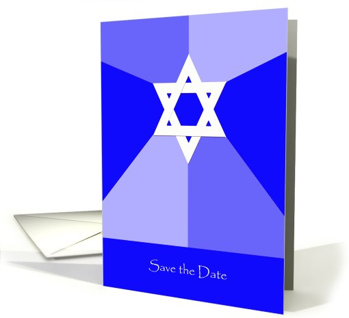 Bar Mitzvah Save the Date Card -- Blue card (540119)