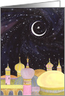 Eid Mubarak Arabian Night card