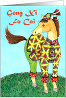 Year of the Horse - Gong Xi Fa Cai card
