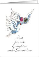 2 Doves Anniversary, Daughter & Son-in-law card