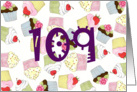 Cupcakes 109 Birthday Invite card
