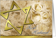 Star of David Rosh Hashanah Card
