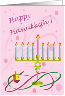 Happy Hanukkah, Grandaughter, Pink Background with Menorah card