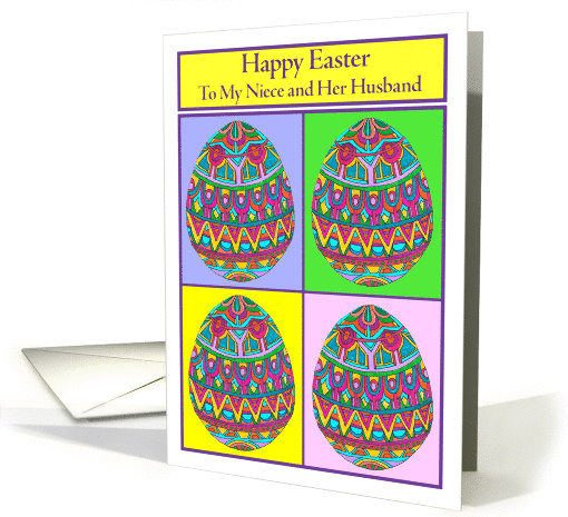 Happy Easter to My Niece and Her Husband Egg Quartet card (1044999)