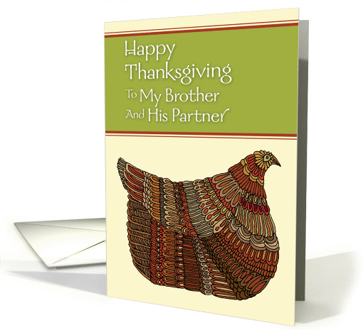 Happy Thanksgiving Harvest Hen to My Brother and His Partner card
