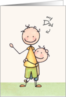 Father's Day Card For Dad, Best Friend- Cute Stick Figures card