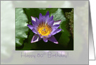 purple water lily - Happy 80th Birthday card