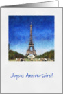 Happy Birthday in French - Eiffel Tower in pastels card