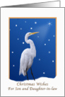 Son and Daughter-in-law's Christmas Card with Great Egret card