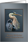Birthday, Great Grandfather, Great Blue Heron Bird on Gray and Silver card
