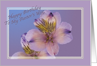Birthday, Pastor's Wife, Floral, Lavender Flowers card