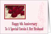 Cousin And Her Husband 4th Anniversary Card