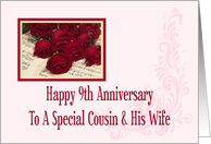 Cousin And His Wife 9th Anniversary Card