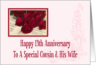 Cousin And His Wife 13th Anniversary Card