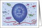 Happy 2nd Birthday with blue balloon and puzzle grid card