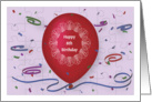 Happy 8th Birthday with red balloon and puzzle grid card