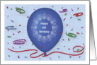 Happy 8th Birthday with blue balloon and puzzle grid card