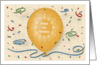 Happy 11th Birthday with orange balloon and custom puzzle grid card