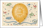 Happy 29th Birthday with orange balloon and puzzle grid card