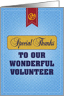 Special Thanks to our Wonderful Volunteer card