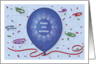 Happy 74th Birthday with blue balloon and puzzle grid card