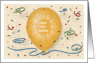 Happy 88th Birthday with orange balloon and puzzle grid card