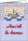 Cupcake Birthday-Hawaiian card