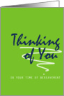 Thinking of You - In Bereavement card