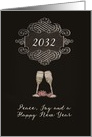 Year Customizable, Happy New Year, chalkboard effect, champagne card