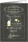 Easter Blessings to my half sister, chalkboard effect card