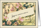 Happy Birthday in French, nostalgic vintage roses card