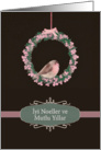 Merry Christmas in Turkish, robin and wreath, illustration card