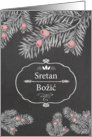 Merry Christmas in Croatian, Yew Branches, Chalkboard effect card